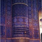 1970 Herat Mosque by HOFFMAN'S CLUB on Flickr. – #club #culture #Flickr #Herat… - Blog'um